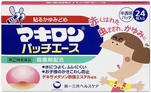 Daiichi Sankyo Makiron Patch Ace від сверблячки і набряків при укусах комах водостійкий, дитячий складу 24 патча