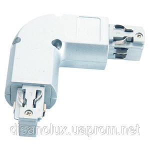 Кутовий з'єднувач шин для трекових світильників BRILUM -Scena WL2 (правий), срібло