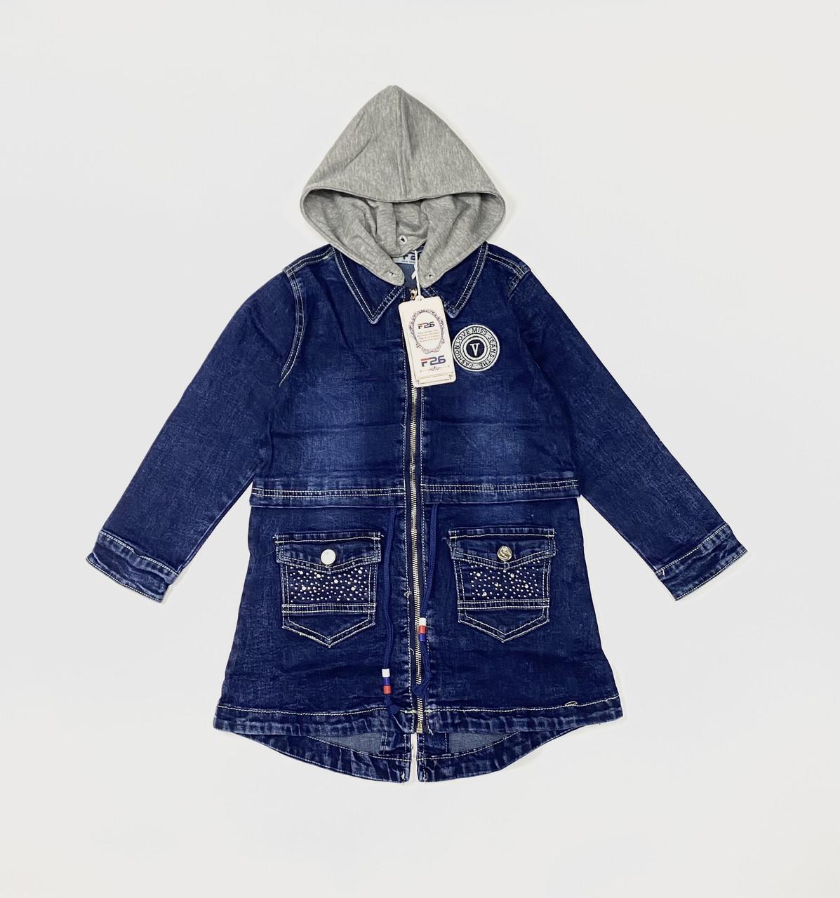 Джинсовая куртка для девочек. 4- 12 лет.
