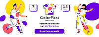 Holi Fest - легендарний фестиваль фарб пройде в Одесі!
