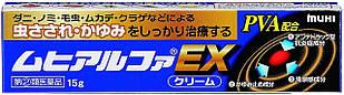 Ikeda Muhi Alpha EX протизапальний та протизудний крем після укусу комах, медуз ітд. 15 г