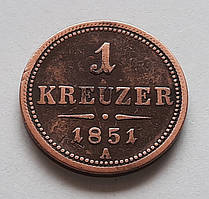 Австрія 1 крейцер 1851 А