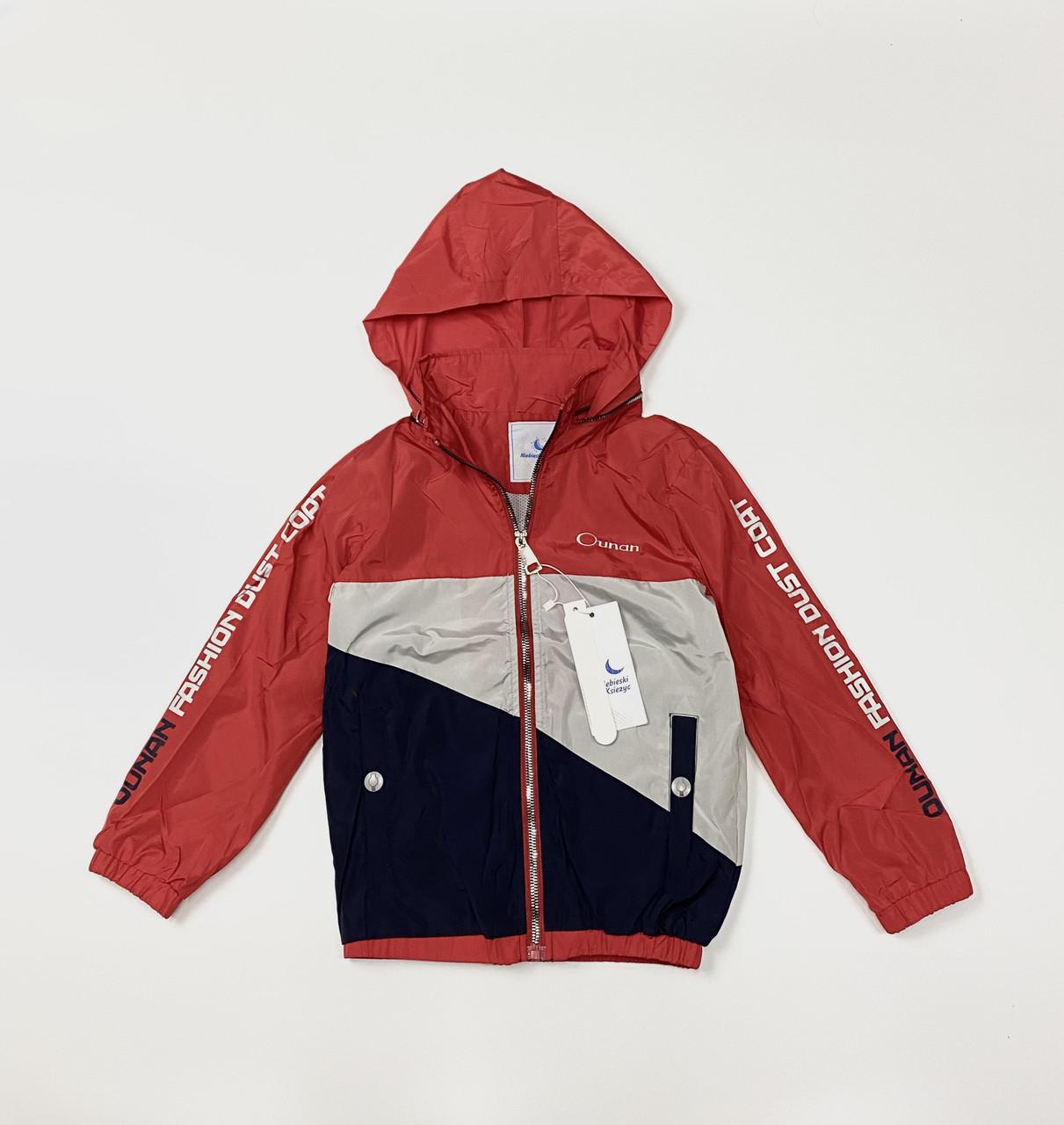 Куртка с потайным капюшоном ( Внутри сетка). 4- 12 лет.
