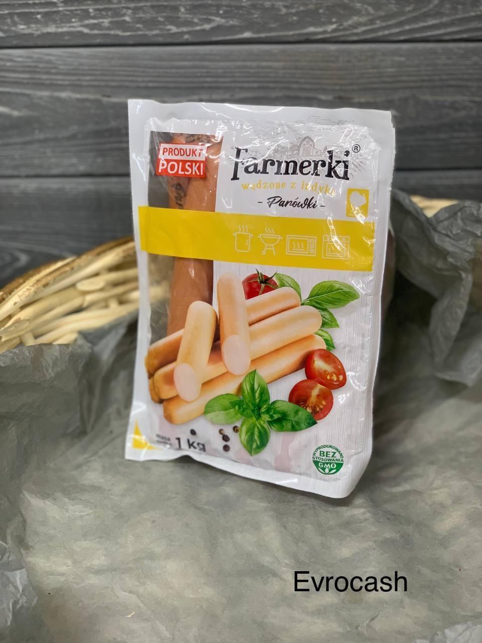 Сосики з індика Фермерські 1 кг