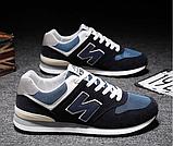 Кросівки в стилі New Balance 520 сині, фото 3