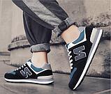Кросівки в стилі New Balance 520 сині, фото 5