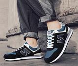 Кроссовки в стиле New Balance 520 синие, фото 7