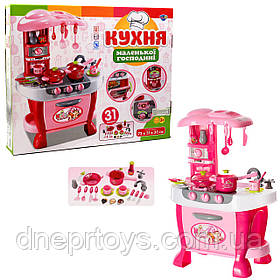 Набір ігровий «Кухня маленької господині» Limo Toy, іграшковий посуд, рожевий, 73 * 51 * 30 см, (008-801)