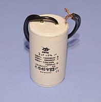 Конденсатор пуско-рабочий CBB-60   3.0µF 450VAC ±5% провода, 30*53мм  JYULL