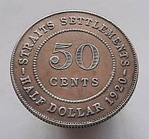 Стрейтс Сетлментс 50 центів 1920 Срібло
