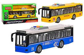 Шкільний автобус Автопром 7948AB 2 види