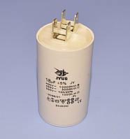 Конденсатор CBB-60H  18µF 450VAC ±5% клеммы, 40*73мм  JYUL