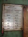 Прес гідравлічний П 6324 зусиллям 25т, фото 6