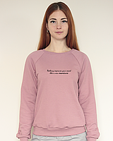 Теплий жіночий світшот з начосом оливковий, фото 1