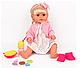"""Дитяча лялька """"Сестричка Бебі Бьорн"""" 6 функцій, з аксесуарами, багатофункціональна лялька для дівчинки BLS 003, фото 3"""