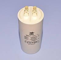Конденсатор CBB-60H  30µF 450VAC ±5% клеммы, 45*98мм  JYUL
