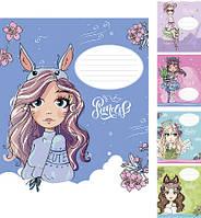 Школьная тетрадь линия 24 листов для девочки STAR ассорти Школярик