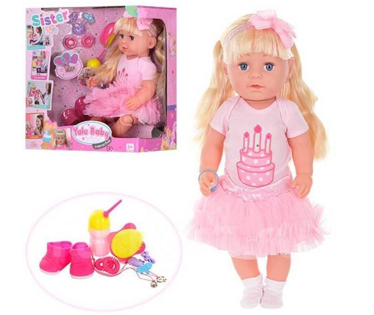 """Дитяча лялька """"Сестричка Бебі Бьорн"""" 6 функцій, з аксесуарами, багатофункціональна лялька для дівчинки BLS 001 З"""