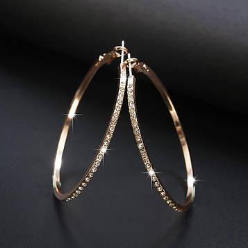 Серьги кольца женские золотистые код 2101