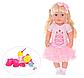 """Детская кукла """"Сестричка Беби Берн"""" 6 функций, с аксессуарами, многофункциональная кукла для девочки BLS 001 С, фото 6"""