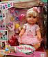"""Дитяча лялька """"Сестричка Бебі Бьорн"""" 6 функцій, з аксесуарами, багатофункціональна лялька для дівчинки BLS 001 З, фото 3"""