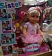 """Дитяча лялька """"Сестричка Бебі Бьорн"""" 6 функцій, з аксесуарами, багатофункціональна лялька для дівчинки BLS 001 З, фото 2"""