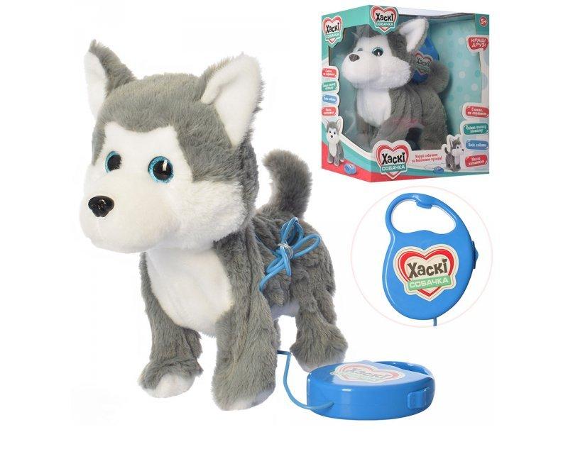 """Інтерактивна собака на повідку """"Хаскі"""" 4431, ходить, співає пісні, музична іграшка собака"""
