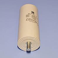 Конденсатор пуско-рабочий CBB-60M  30µF 450VAC ±5% клеммы+болт, 40*98мм  JYUL