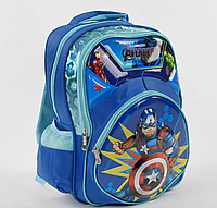 Рюкзак школьный С 43723 2 цвета, 1 отделение, 2 кармана, 3D рисунок, мягкая спинка. Портфель Капитан америка