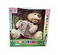 """Інтерактивна іграшка """"Ведмедик казкар"""" CL 1692 , розповідає казки, рухається, російська мова, в коробці, фото 3"""