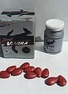 Red Viagra ВИАГРА  красная виагра таблетки для мужской потенции Сильный возбудитель, фото 4