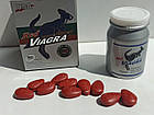 Red Viagra ВИАГРА  красная виагра таблетки для мужской потенции Сильный возбудитель, фото 7