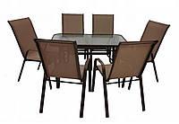 Комплект садових меблів Kontrast Majorka DUO-6 Brown