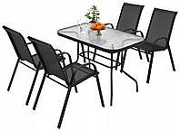 Комплект садових меблів Kontrast Majorka DUO-4 Black