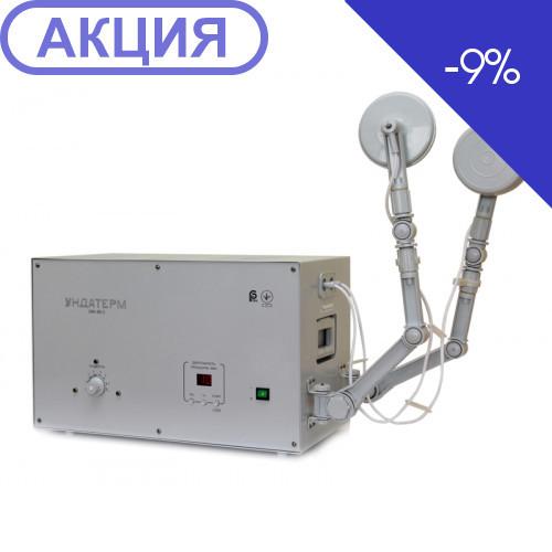 Аппарат для УВЧ терапии УНДАТЕРМ УВЧ-80-3 с автоподстройкой