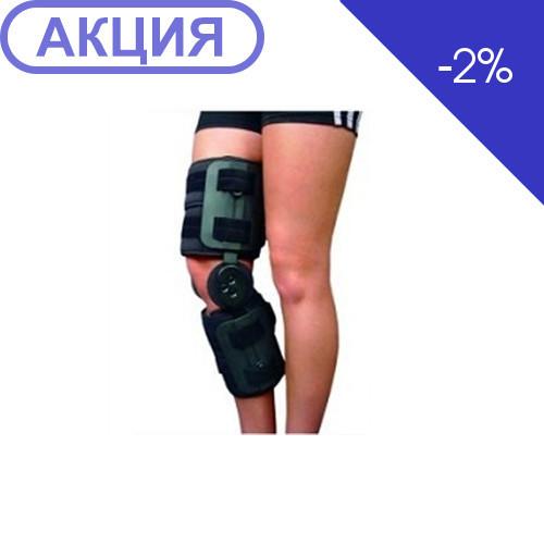Fosta FS 1203 Ортез колінного суглоба дозуючий рух