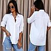 Женская классическая белая рубашка
