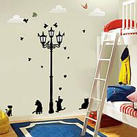 "Наклейка на стену ""Фонарь и кошки"" 1,5 метра"