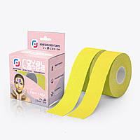 Кинезио тейп для особи Royal Tapes face care набір 2 шт. - Жовтий