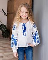Вишита блузка для дівчинки з синім орнаментом Жар-птиця, фото 1