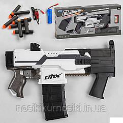 Детский игрушечный Автомат 551A-2 - аккумулятор 3.7 V, мягкие патроны 20 штук, в коробке