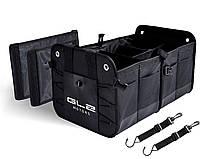 Саквояж сумка в багажник автомобиля GLZ