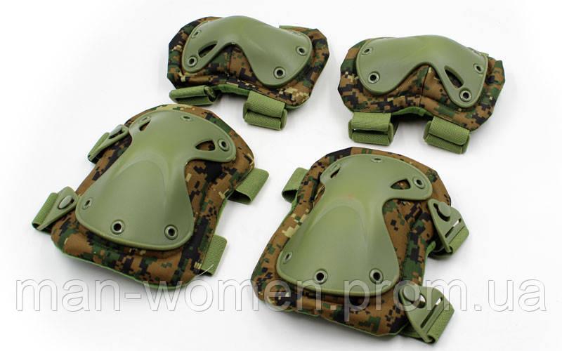 Комплект: тактические налокотники + наколенники. Марпат