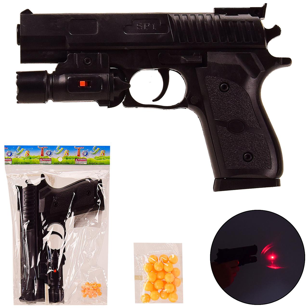 Пистолет SP1-E+  пульки,лазер детский пистолет с лазером на пульках