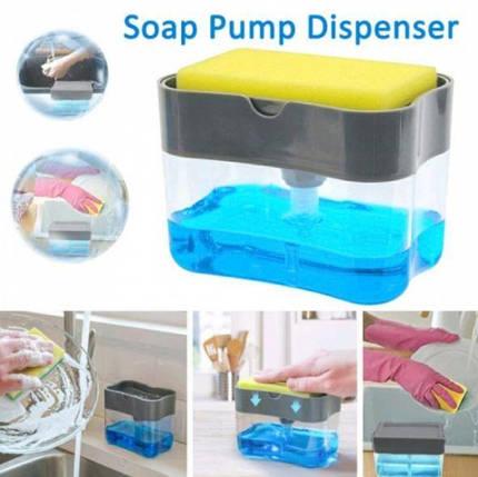 Диспенсер Soap Pump Sponge Cadd для моющего средства с дозатором и подставкой для губки, фото 2