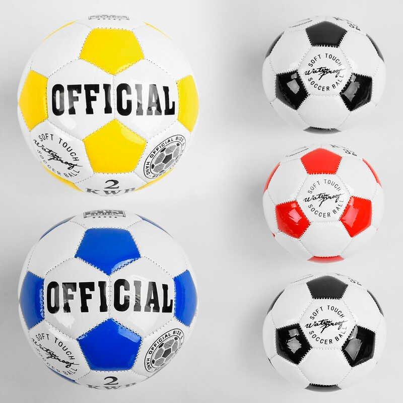 Мяч футбольный С 44775 (150) РАЗМЕР №2, вес 100 грамм, материал PVC, баллон резиновый, 4 цвета