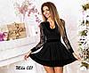 Платье , 021 МЛ