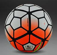 Футбольный мяч Nike Strike Bright Mango/White/Obsidian/Cyan