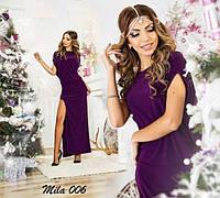Платье длинное , 006 МЛ, фото 1